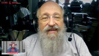 Радио Аврора 06.01.2021 - Анатолий Вассерман