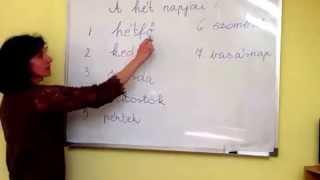 Дни недели на венгерском языке. Урок третий. Видео уроки