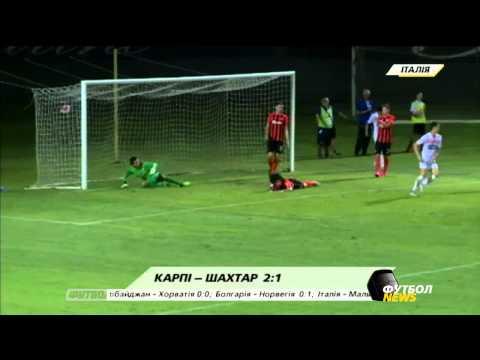 Смотреть футбол онлайн видео трансляции результаты матчей