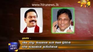 Lasantha Wickrematunge and Mahinda Rajapaksa`s telephone conversation released