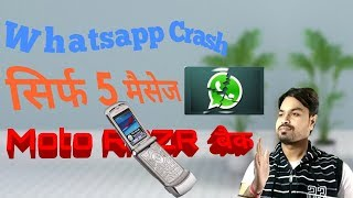 Whatsapp crash, MOTO RAZR, Whatsapp Dark Mode