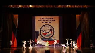 Смотреть видео 351 Театр танца «Непоседы» Возрождение России Весна г Рязань онлайн