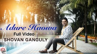 Download Adure Haowa | Full  | Shovan Ganguly | Jaadukathi | Valentine's Special MP3 song and Music Video