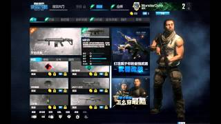 Call Of Duty Online: Giant Bomb Unfinished 02/09/2015
