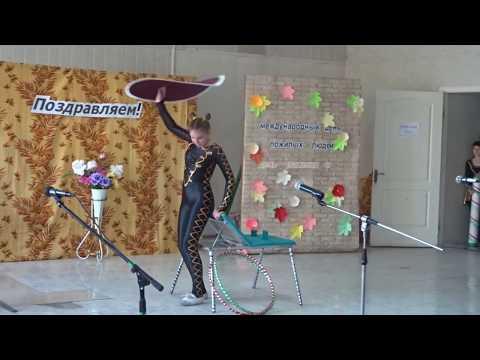 """Студия  """"Рассвет"""" цирковой номер - праздничный концерт к дню пожилого человека"""