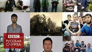Таджикистан боится вернувшихся джихадистов - BBC Russian