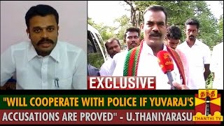 """Will Cooperate with Police Investigation if Yuvaraj"