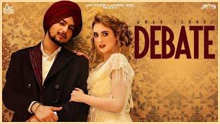 Debate (Lyrical Video) Amar Sehmbi | Gur Sidhu | Latest Punjabi Songs 2020 | Jass Records