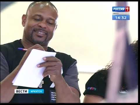 Легенда бокса в Иркутске  Рой Джонс младший выбрал 10 спортсменов из Иркутской области