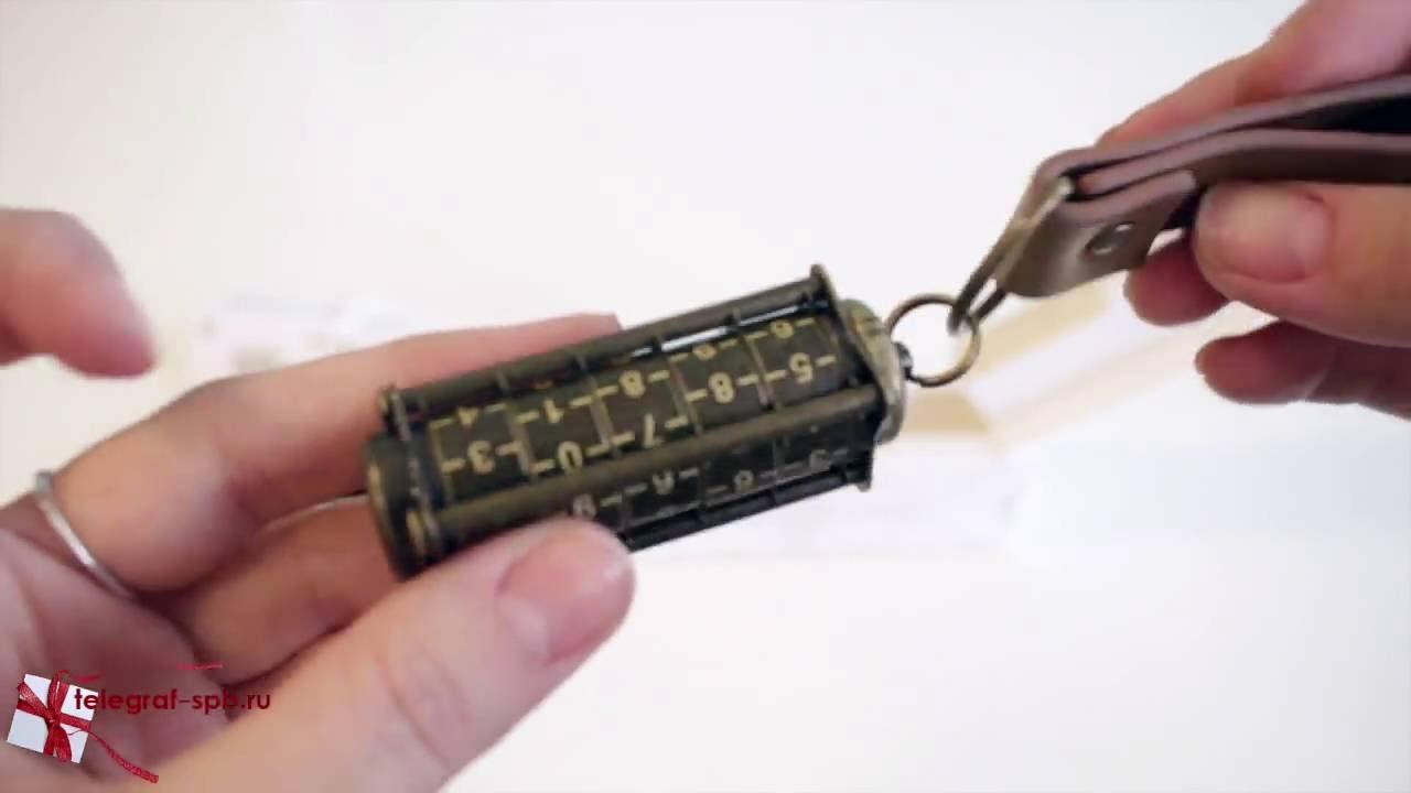 Как установить замок двери трактора МТЗ? - YouTube