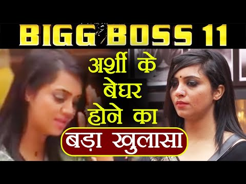 Bigg Boss 11: Arshi Khan evicted from the house, know main reason here   FilmiBeat