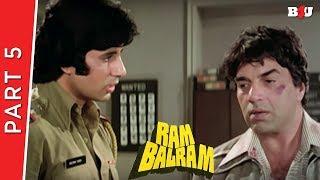 Ram Balram | Part  5 | Amitabh Bachchan, Dharmendra, Rekha, Zeenat Aman | Full HD 1080p