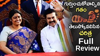 Yatra Telugu Movie Review and Rating | Mammootty | YS Rajasekhar Reddy Bio Pic | Life Andhra Tv