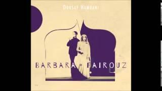 Jerusalem Zahrat al madaen - Dorsaf Hamdani - Barbara Fairouz