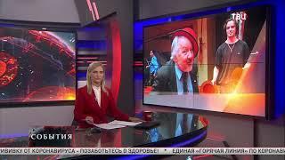 Леонид Костюк отмечает 80-летие