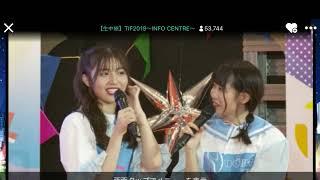 AKB48 2029ラジオトークショー INFO CENTRE.