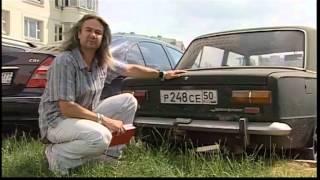 Задняя Передача - 40 Лет Копейке