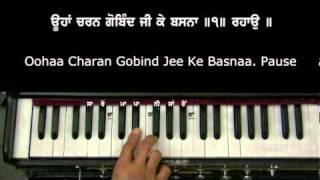 Keerat Prabh Ki Gaao Meri Rasna-Raag Dhanasari