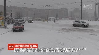 В Україну знову прийшли морози та ожеледиця
