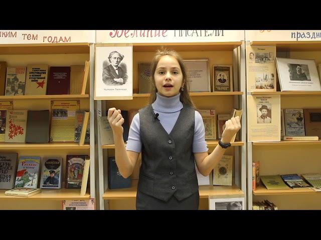Изображение предпросмотра прочтения – ЕкатеринаНикитина читает произведение «Неохотно инесмело…» Ф.И.Тютчева