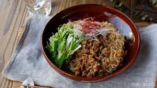 インスタント麺をアレンジ!ピリ辛肉みそ和え麺