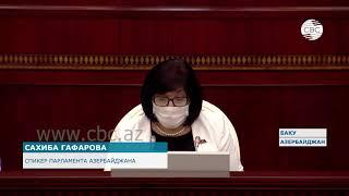 Азербайджан вносит ценный вклад в развитие законодательной системы в мире