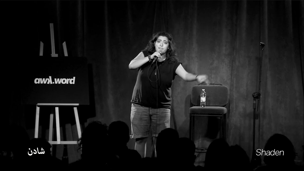 Download Shaden - A woman's guide to buying condoms in Beirut - Stand-up Comedy