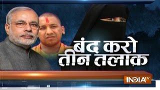 India Tv Public Debate: Muslim women unite against triple talaq