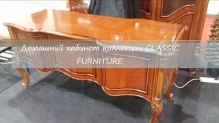 видео Мебель для домашнего кабинета