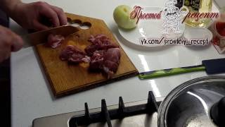 Как приготовить свинину под белым вином/ Food/Best cooking/Небольшой обзор