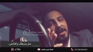 نحنلكم -  الشاعر رائد ابو فتيان - اذا مشتاق الحبيبتك شغل هذه شعر  2019