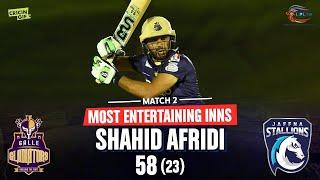 LPL 2020 - Match 2 - JS vs GG - Fastest LPL 2020 Fifty - Most Entertaining Inns Shahid Afridi