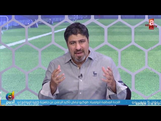 #الديربي | أبرز مشاكل نادي #الشباب.. ولماذا يرفض الرياضيون
