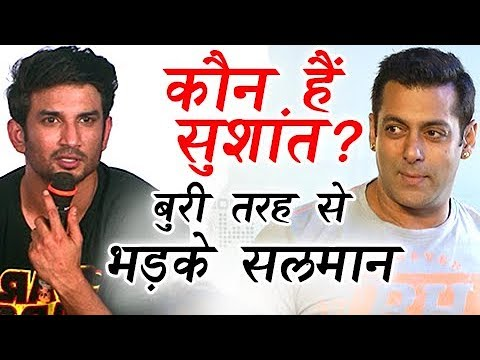 Salman Khan BLASTS Sushant Singh Rajput Over A Phone Call