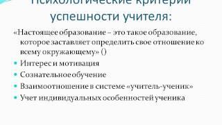 Петрова Е И - Пути стимулирования педагогов к повышению качества образования