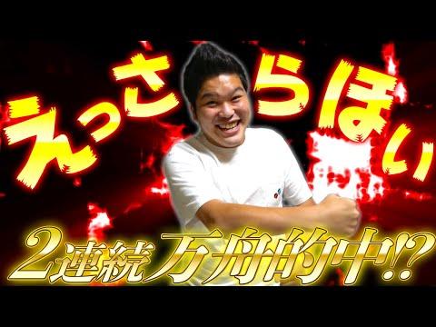 【競艇・ボートレース】PGⅠレディースチャンピオン初日全レースぶん回し!(前編)