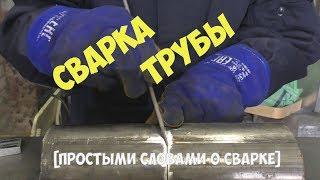 видео Несколько слов о металлоконструкциях