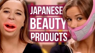 5 Weird Japanese Beauty Tools