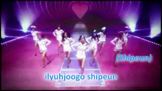 Girls' Generation  Genie  (karaoke)