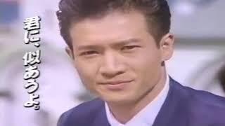 ダイハツ シャレード CM 田原俊彦 Daihatsu Charade Ad Toshihiko Tahar...