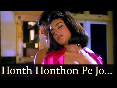 Sanam Harjai  Honth Honthon Pe Jo Rakh Do To Chain  Vatsala Mehra