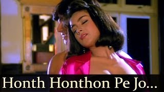 Sanam Harjai - Honth Honthon Pe Jo Rakh Do To Chain - Vatsala Mehra