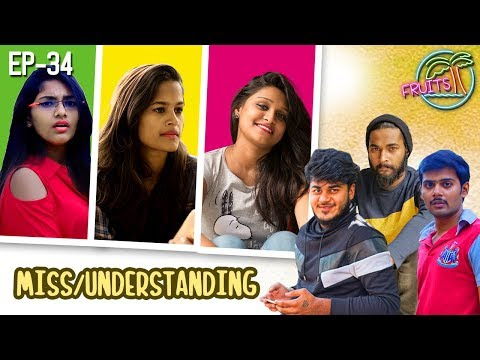 FRUITS - Telugu Web Series EP34 || MISS/understanding