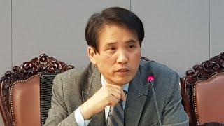 제성호 중앙대학교 법학전문대학원 교수 | 북한주민 강제…