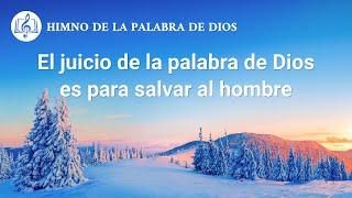 Canción cristiana | El juicio de la palabra de Dios es para salvar al hombre
