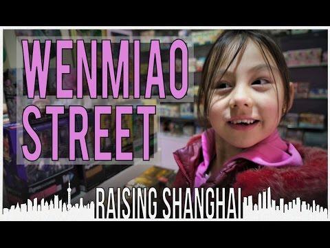 GUNDAM STYLE ON WENMIAO STREET   RAISING SHANGHAI
