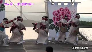 the 祭 愛と感謝の祭 2013 新琴似天舞龍神