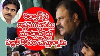 Dont Talk against Janasena Pawan Kalyan: Nagababu warning | Sri Reddy Controversy