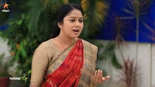 Mouna Ragam-Vijay tv Serial