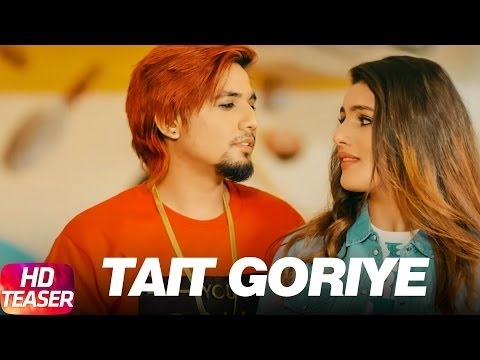 Tait Goriye[Bass Boosted] | A Kay | Punjabi Hits 2017